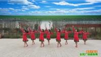 陕西华州柳枝南关舞蹈队广场舞【草原的夏天】 表演 团队版