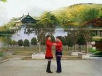 武汉星月广场舞《心中永不调落的玫瑰》原创双人舞 口令分解动作教学演示