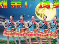 刘荣广场舞《剪月亮》原创舞蹈 附正背面看教学口令分解动作演示