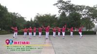 天门市老年大学二班二组舞蹈队广场舞  张灯结彩 表演 团队版