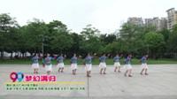 丽人广州小兔子舞队   梦幻满归 表演 团队版