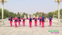 延津朱佛村高丽盘鼓队 朋友是天朋友是地 表演 团队版