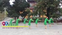 大熊山蚩尤舞韵队广场舞 阿哥阿妹 表演 团队版