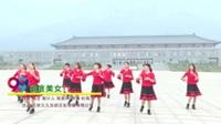 焦作市阳微舞蹈队 印度美女 表演 团队版