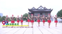 咏梅舞队广场舞 美丽的遇见 表演 团队版