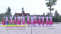 湖南省岳阳荣韵广场舞队 旗袍美人 表演 团队版