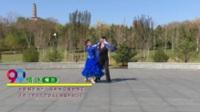 北京市付大玮舞蹈队寇慧琴付瑞凤 情迷(慢三) 表演 团队版