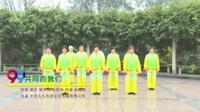 河南荥阳广场赵堡队 共同的我们 表演 团队版