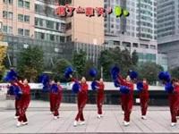 铂蓝地广场舞《中国歌最美》编舞楠楠 13人变队形 团队正背面演示