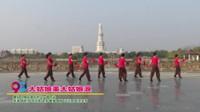 河南省周口市八一辅导站广场舞  大姑娘美大姑娘浪 表演 团队版