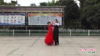 河南省信阳市商城县平芳舞队慢三 爱人的婚礼 表演 团队版