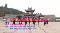 宜黄太平舞蹈队广场舞 山里人乐的好潇洒 表演 团队版