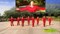 芜湖奥体快乐健身队广场舞 好日子舞蹈 表演 团队版