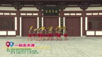 河南省洛阳市周周好姐妹舞队广场舞  一起走天涯 表演 团队版