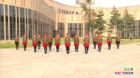 新乡市政府广场水兵舞团队广场舞 红山果 表演 团队版