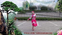 阿梅广场舞《前世今生的缘》编舞凤凰六哥 附正背面口令分解教学演示