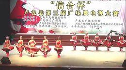 夷齐清风广场舞《唐古拉风》原创舞蹈 团队演示