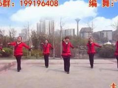 hehe+大众健身队《幸福舞曲》原创舞蹈 团队正背面演示