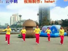 hehe+大众健身队《中国广场舞》原创舞蹈 附正背面口令分解教学演示