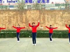 hehe+大众健身队《男人》原创舞蹈 附正背面口令分解教学演示