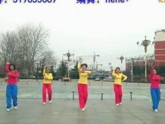 hehe+大众健身队《财神到》原创舞蹈 附正背面口令分解教学演示