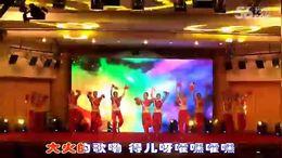 廊坊星月舞蹈队《大火的歌》原创舞台版 团队正背面演示