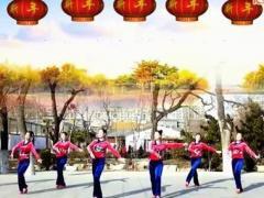 刘荣广场舞《万喜中国喜》原创舞蹈 附正背面口令分解教学演示