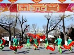 刘荣广场舞《红红火火大中华》原创红绸舞 附正背面口令分解教学演示