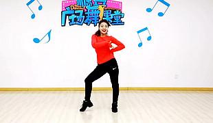 糖豆广场舞课堂《女人不拽容易被人甩》编舞范范 附正背面口令分解教学演示