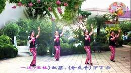 沂蒙韵真情广场舞《十送红军》原创舞蹈 正背面演示