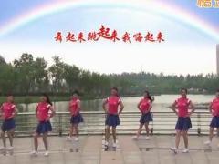 青儿广场舞《嗨起来》原创大众健身操舞 附正背面口令分解教学演示