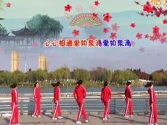 青儿广场舞《吉祥如意中国梦》原创舞蹈 附正背面口令分解教学演示