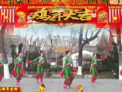 刘荣广场舞《新年快乐又吉祥》编舞刘荣 附正背面口令分解教学演示
