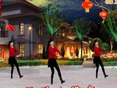 龙游红飞舞广场舞《喜气洋洋》原创拜年舞 附正背面口令分解教学演示