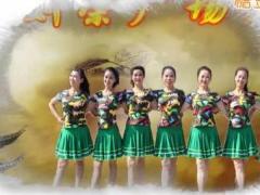 刘荣广场舞《画里含山》原创舞蹈 附正背面口令分解教学演示