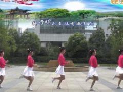动动广场舞《预约》原创舞蹈 附正背面口令分解教学演示