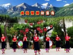 刘荣广场舞《我祝祖国三杯酒》原创舞蹈 附正背面口令分解教学演示