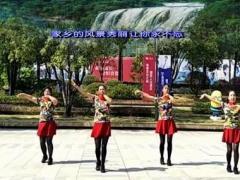 漓江飞舞广场舞《贵州我深爱的家乡
