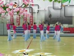 塔河蓉儿广场舞《旗袍美人》原创瑜伽舞蹈 正背面口令分解动作教学演示