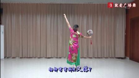 山茶广场舞《旗袍美人》原创舞蹈 正背面口令分解动作教学演示