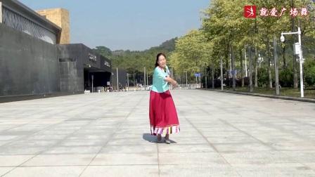 山茶广场舞《我们好好爱》原创舞蹈 附正背面口令分解教学演示