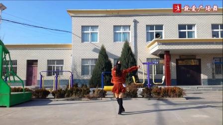 陇东静儿广场舞《C哩C哩》原创舞蹈 附正背面教学口令分解动作演示