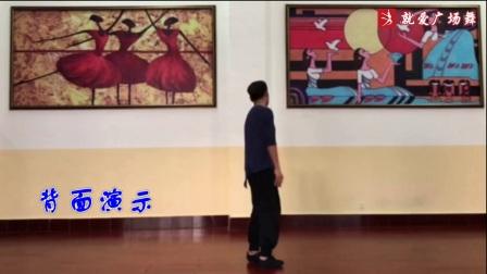 hehe广场舞《火辣辣的情歌》原创舞蹈 正背面演示及口令分解动作教学