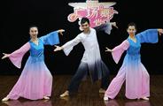 糖豆广场舞课堂《笑红尘》原创舞蹈 正背面口令分解动作教学演示