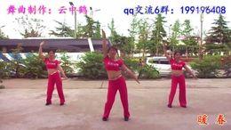 hehe 大众健身队《暖春》原创舞蹈 团队正面演示