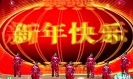 福建永安市小小高广场舞《开心又一年》编舞香樟树