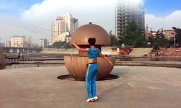 hehe 大众健身队《中国画卷》原创舞蹈 团队演示 附正背面分解教学