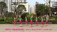 周思萍广场舞《摆手舞》原创舞蹈