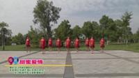 天门市湖滨舞蹈队广场舞  甜蜜爱情 表演 团队版