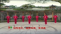 陕西汉中心儿美广场舞《最美还是我的老家》原创舞蹈 表演 团队版